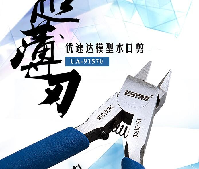 Smart electric cutting pliers